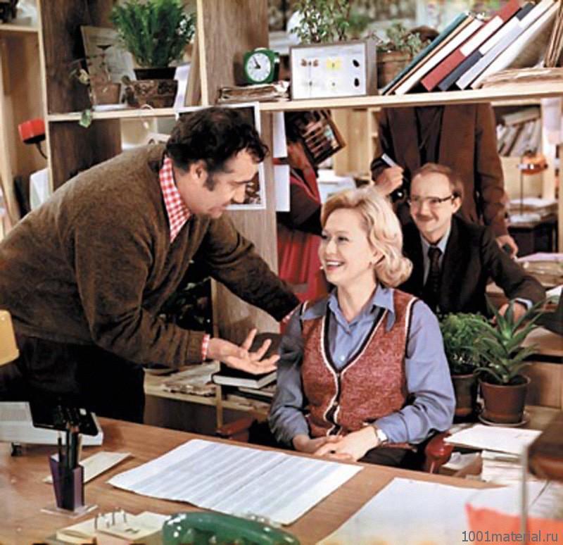 OfficeRomance15 Интересные факты о «Служебном романе»